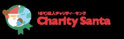 charitysanta_logo